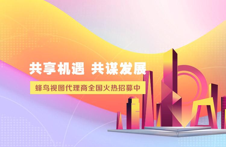 招商加盟banner